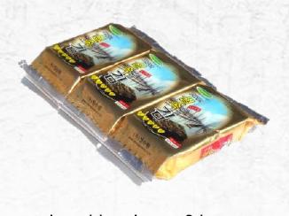 Lunchbox Laver