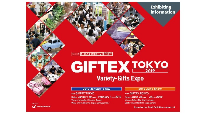 LIFESTYLE EXPO TOKYO [JUNE]