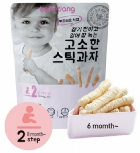 Baby Snack(Organic Brown Rice Stick Brown Rice Bud)