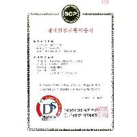 ISO TC292