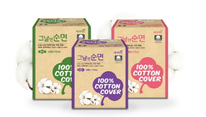 Cotton Sanitary pad Series